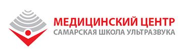 Медцентр «Самарская школа ультразвука» на пр-т Кирова