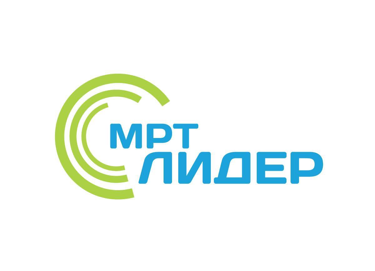 «МРТ Лидер»