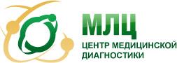 Центр медицинской диагностики «МЛЦ»